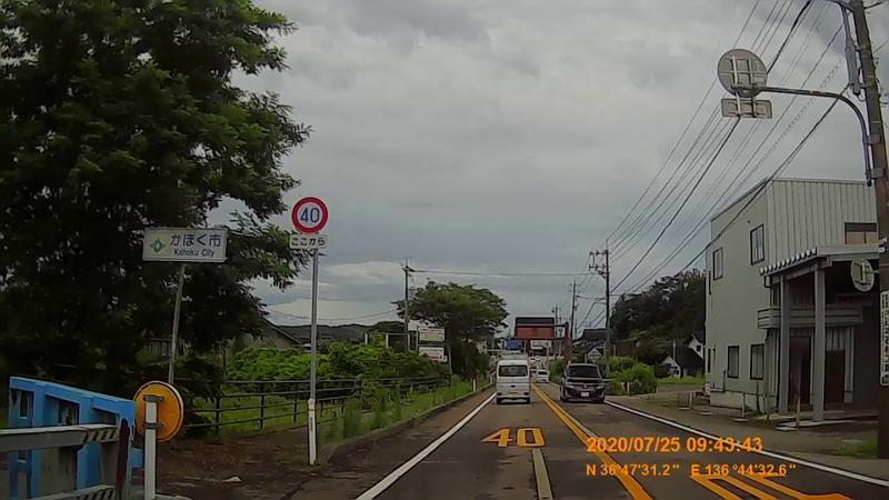 f:id:japan_route:20201004130456j:plain