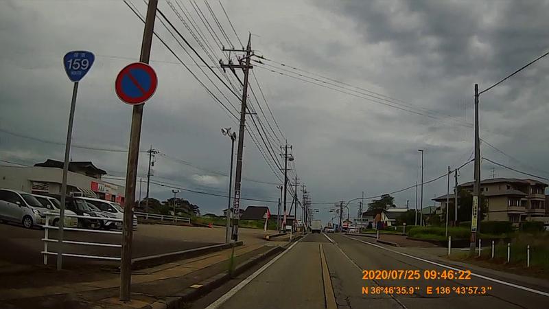 f:id:japan_route:20201004130509j:plain