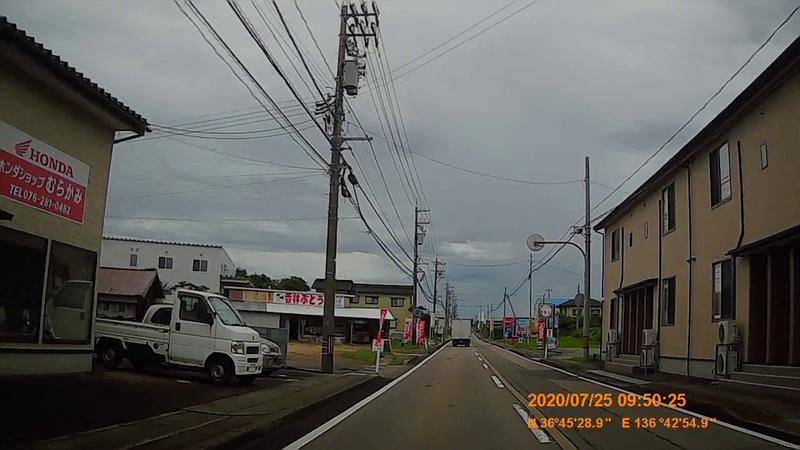 f:id:japan_route:20201004130514j:plain