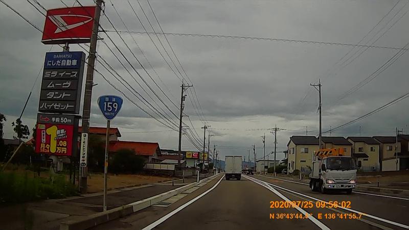 f:id:japan_route:20201004130524j:plain