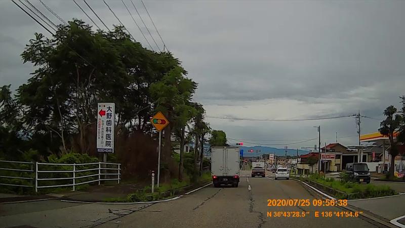 f:id:japan_route:20201004130529j:plain