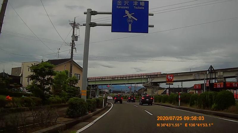 f:id:japan_route:20201004130534j:plain