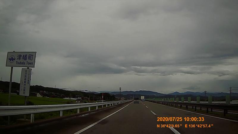 f:id:japan_route:20201004130600j:plain