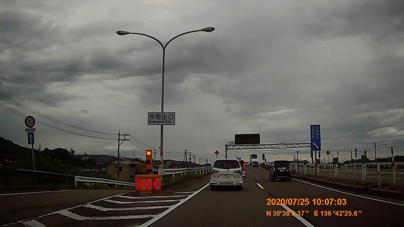 f:id:japan_route:20201004130719j:plain