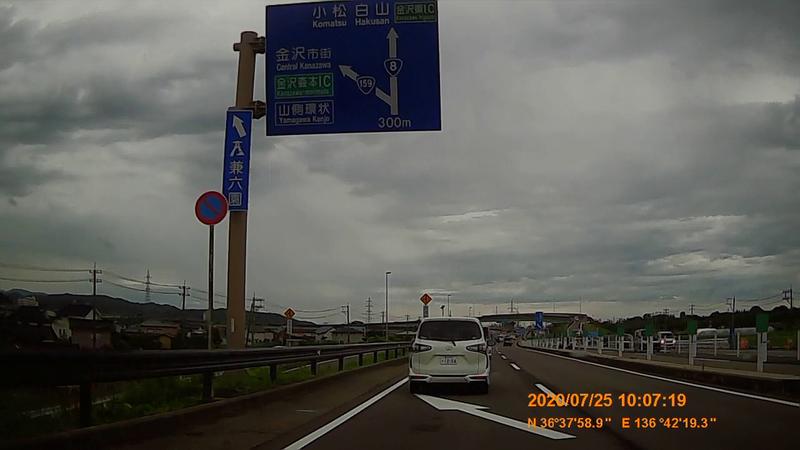 f:id:japan_route:20201004130724j:plain