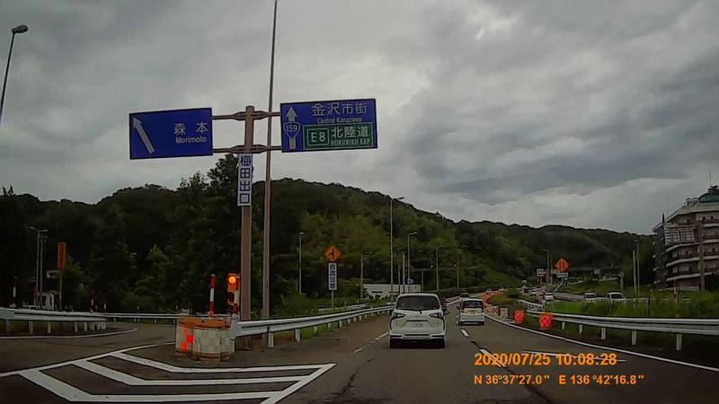 f:id:japan_route:20201004130739j:plain