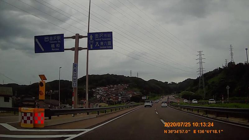 f:id:japan_route:20201004130827j:plain