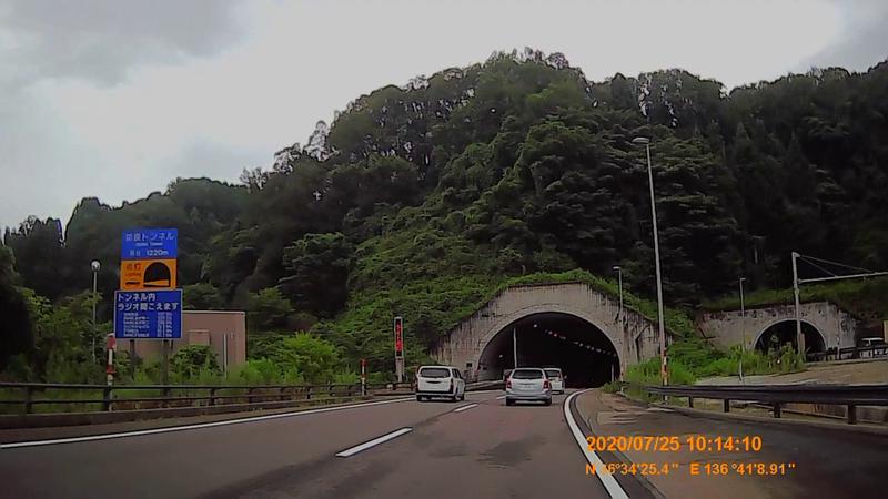 f:id:japan_route:20201004130832j:plain