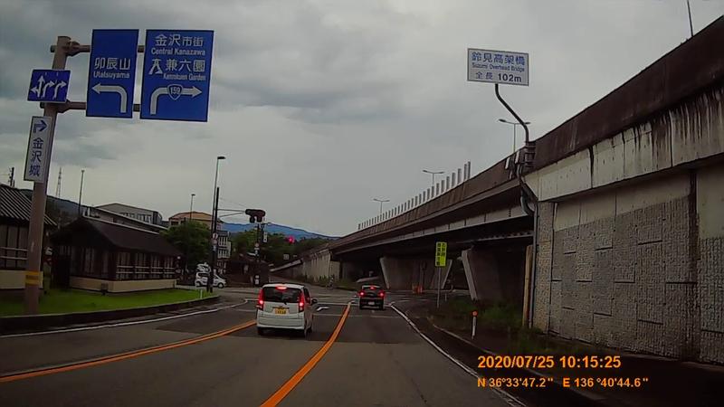 f:id:japan_route:20201004130845j:plain