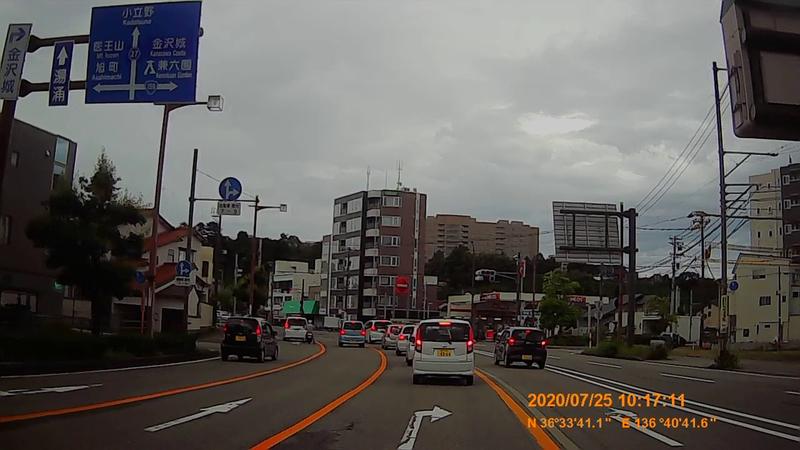 f:id:japan_route:20201004130856j:plain