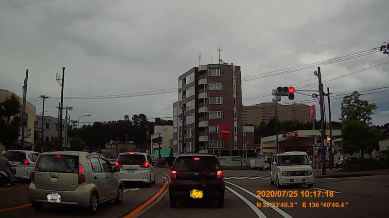 f:id:japan_route:20201004130903j:plain