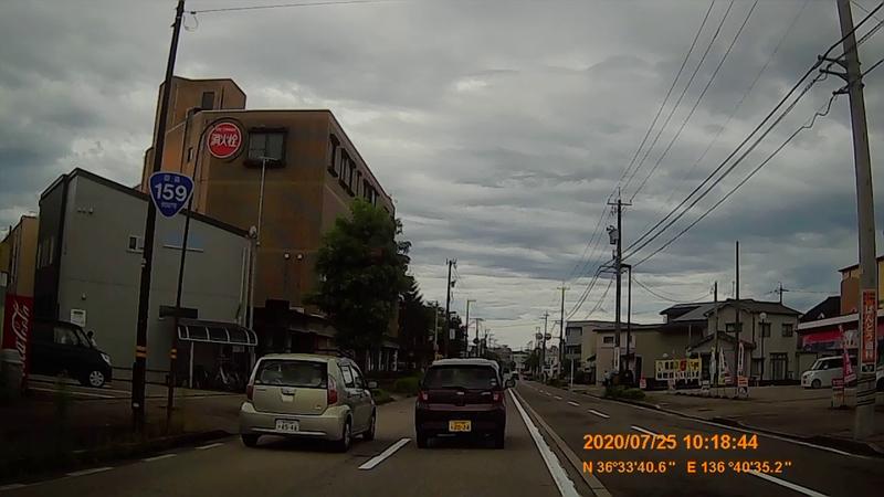 f:id:japan_route:20201004130908j:plain