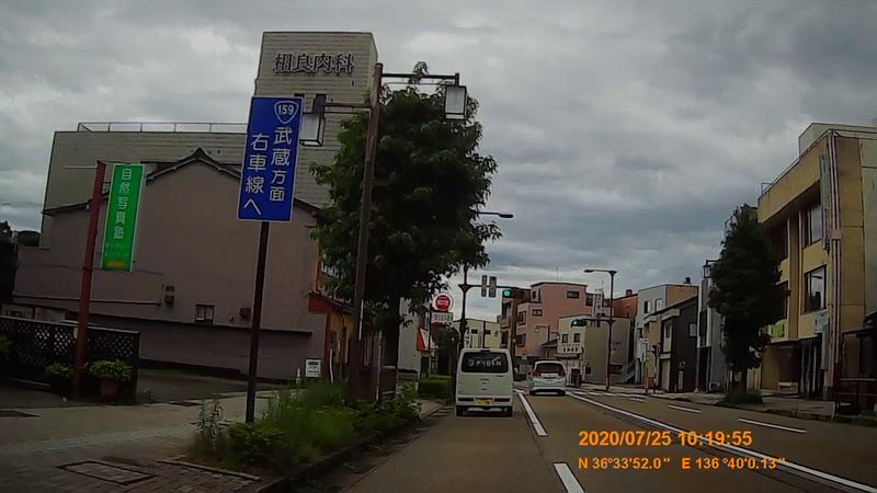 f:id:japan_route:20201004130918j:plain
