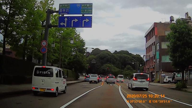 f:id:japan_route:20201004130924j:plain