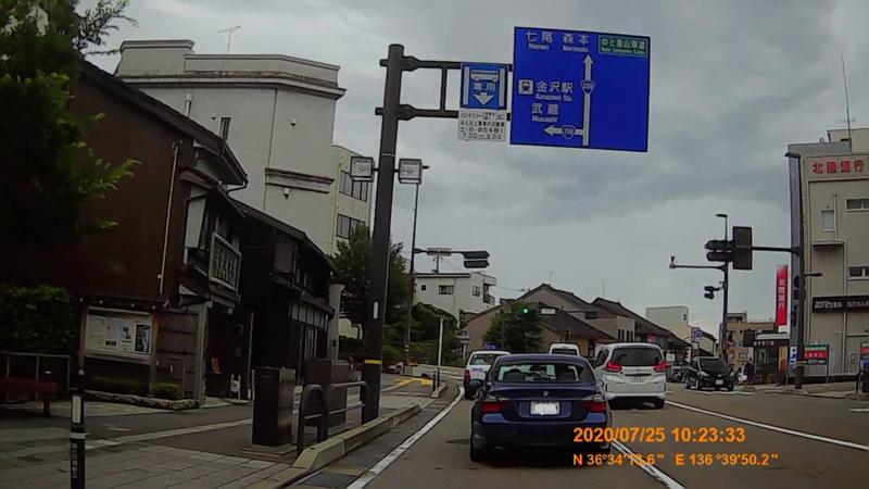 f:id:japan_route:20201004130950j:plain