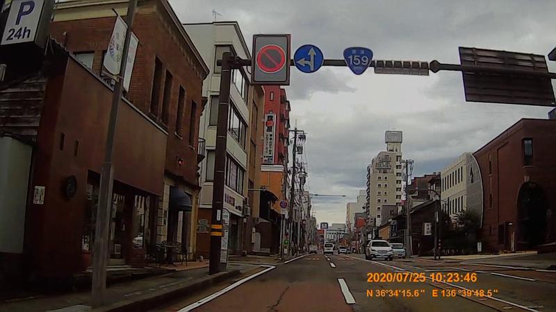 f:id:japan_route:20201004131001j:plain