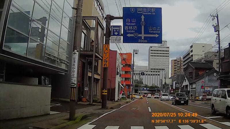 f:id:japan_route:20201004131006j:plain
