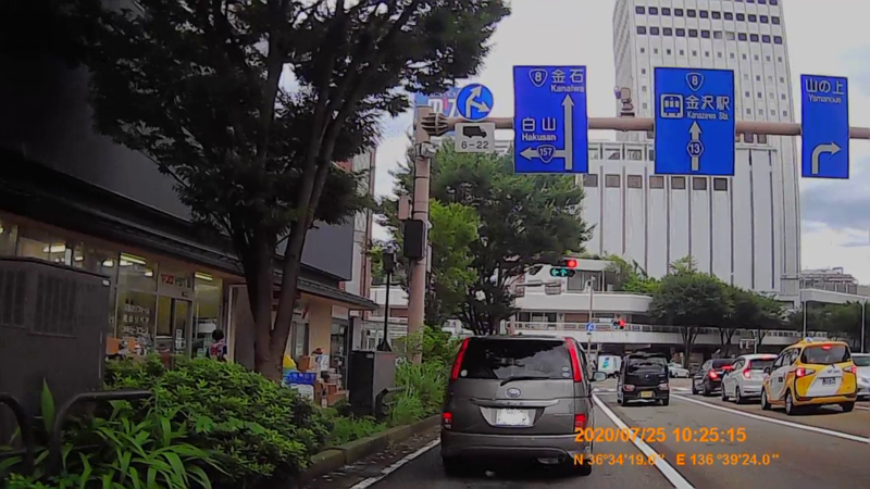 f:id:japan_route:20201004131013j:plain