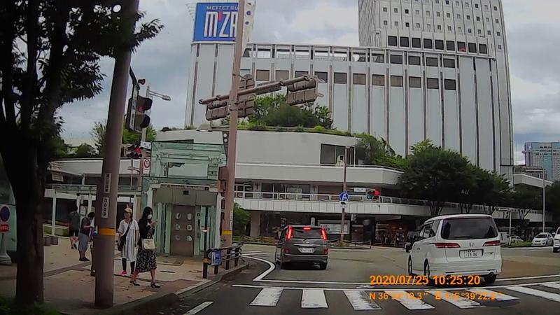 f:id:japan_route:20201004131018j:plain