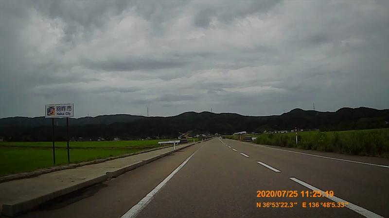 f:id:japan_route:20201009175109j:plain