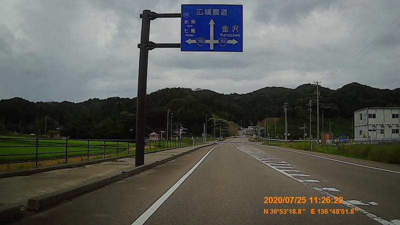 f:id:japan_route:20201009175113j:plain
