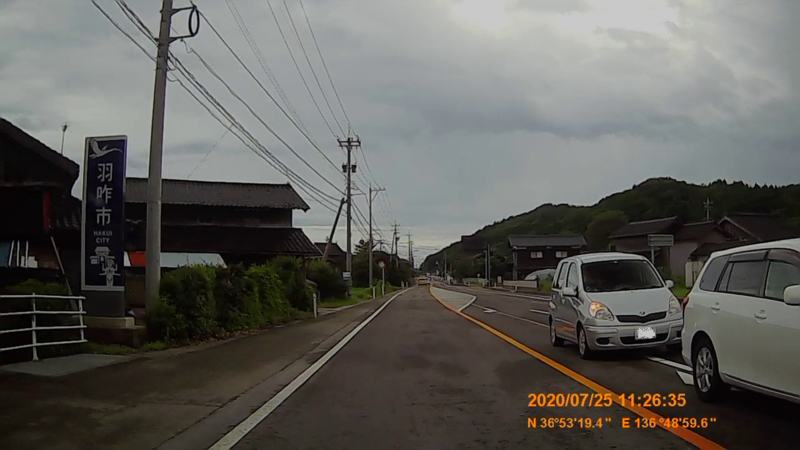 f:id:japan_route:20201009175122j:plain