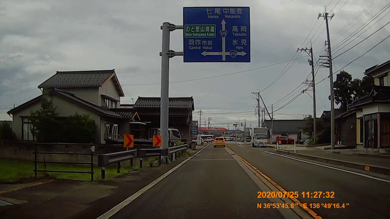 f:id:japan_route:20201009175132j:plain