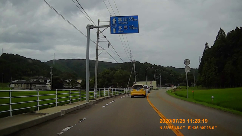 f:id:japan_route:20201009175143j:plain