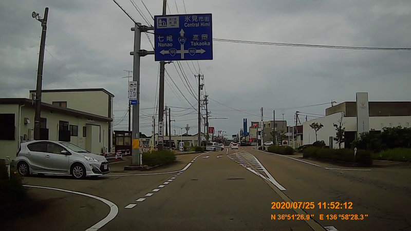 f:id:japan_route:20201009175419j:plain