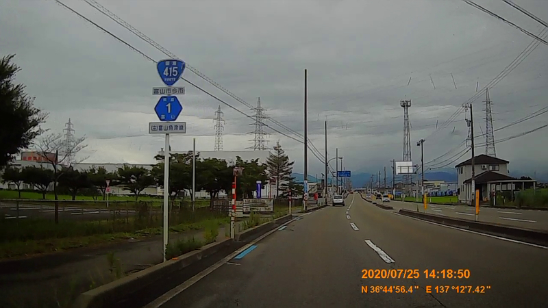 f:id:japan_route:20201009180057j:plain