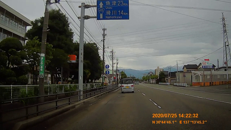 f:id:japan_route:20201009180123j:plain