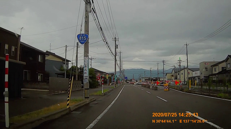 f:id:japan_route:20201009180137j:plain
