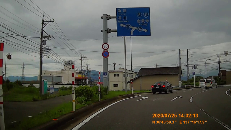 f:id:japan_route:20201009180210j:plain