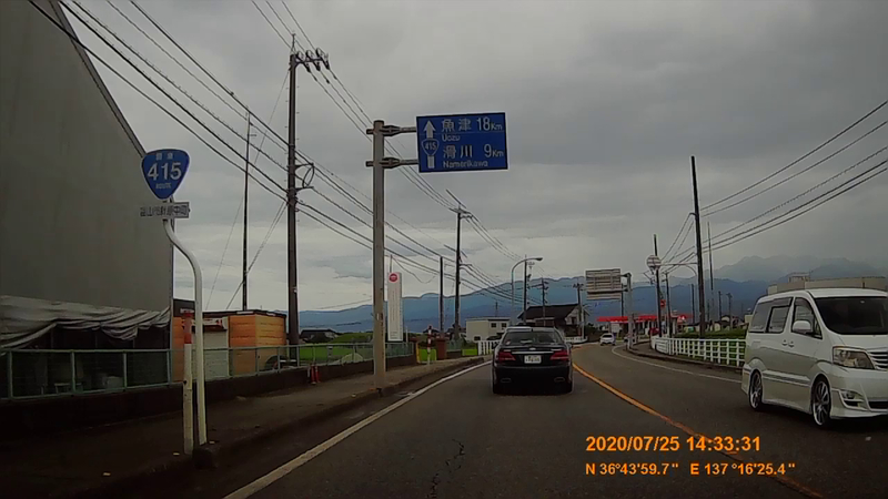 f:id:japan_route:20201009180219j:plain