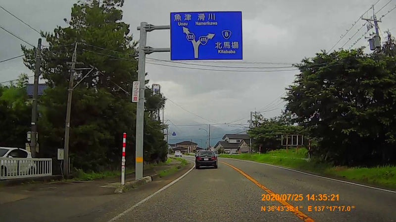 f:id:japan_route:20201009180227j:plain