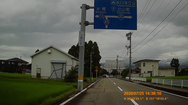 f:id:japan_route:20201009180257j:plain
