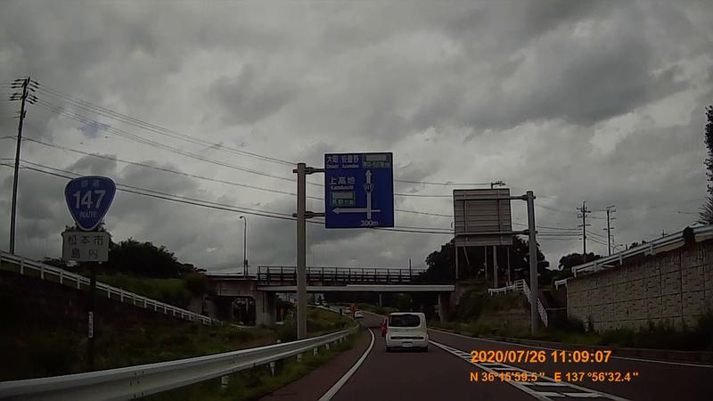 f:id:japan_route:20201010105427j:plain