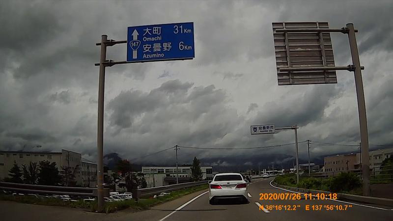 f:id:japan_route:20201010105440j:plain