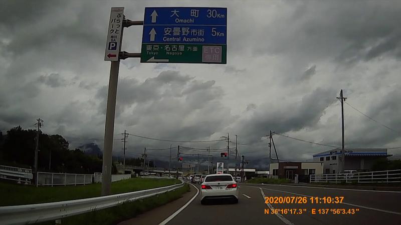 f:id:japan_route:20201010105445j:plain