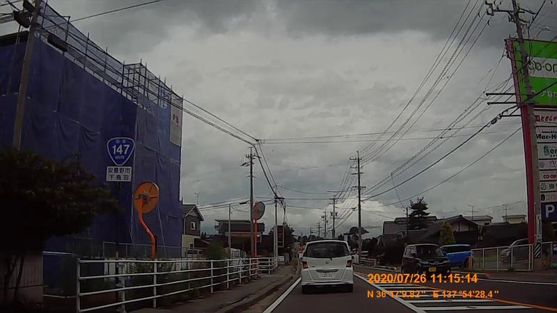 f:id:japan_route:20201010105531j:plain