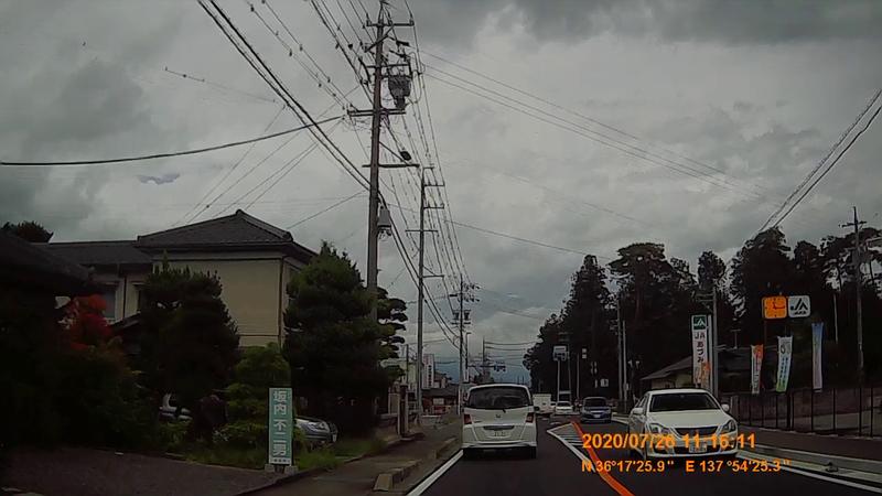 f:id:japan_route:20201010105536j:plain