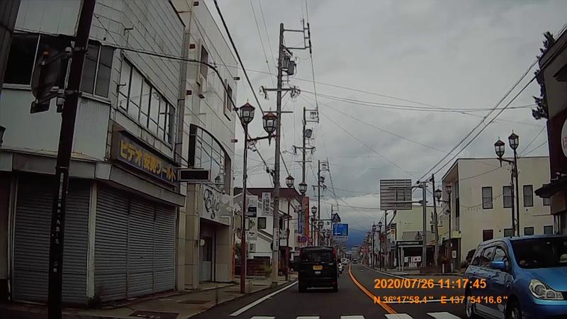 f:id:japan_route:20201010105548j:plain