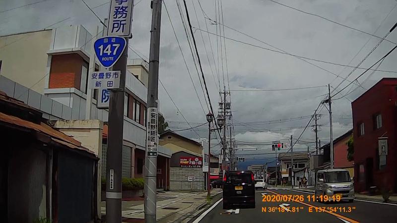 f:id:japan_route:20201010105553j:plain