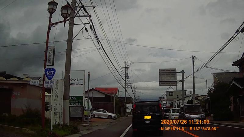 f:id:japan_route:20201010105558j:plain