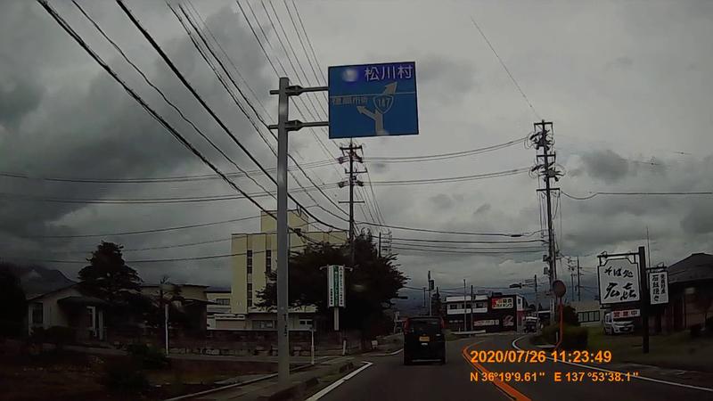 f:id:japan_route:20201010105614j:plain