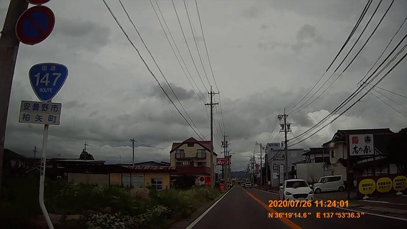 f:id:japan_route:20201010105627j:plain
