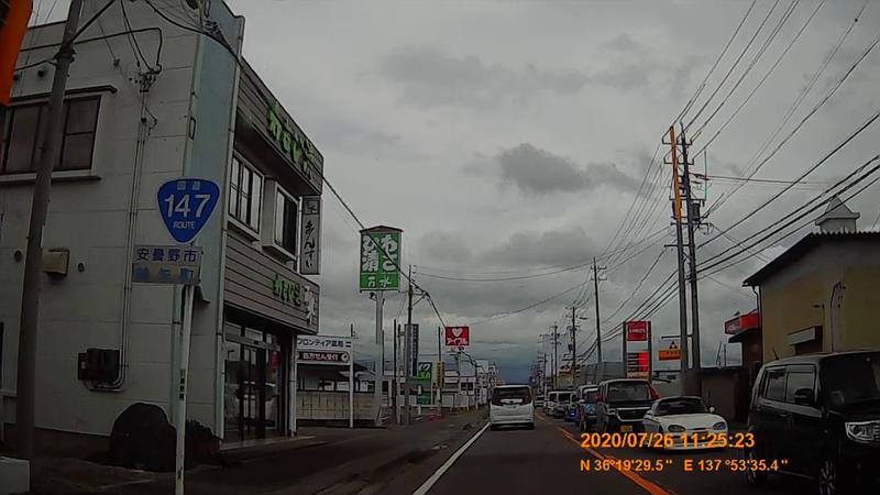f:id:japan_route:20201010105632j:plain