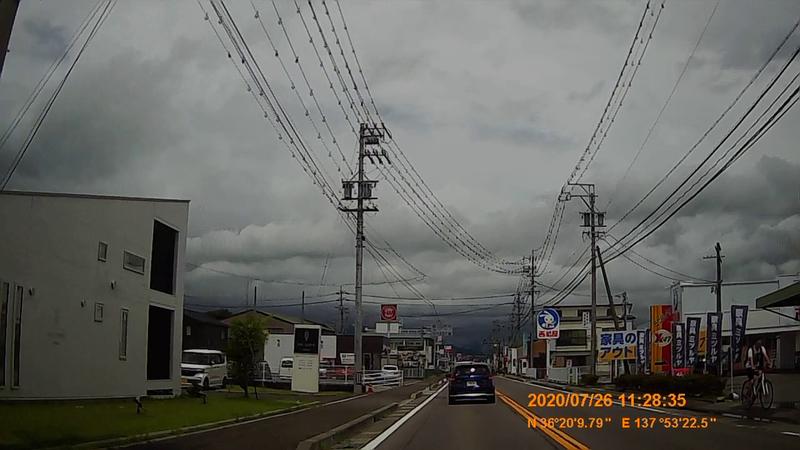 f:id:japan_route:20201010105638j:plain