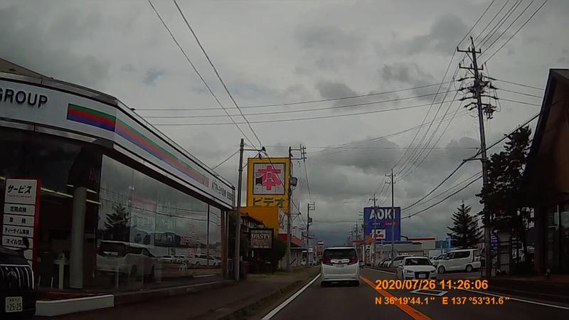 f:id:japan_route:20201010105643j:plain