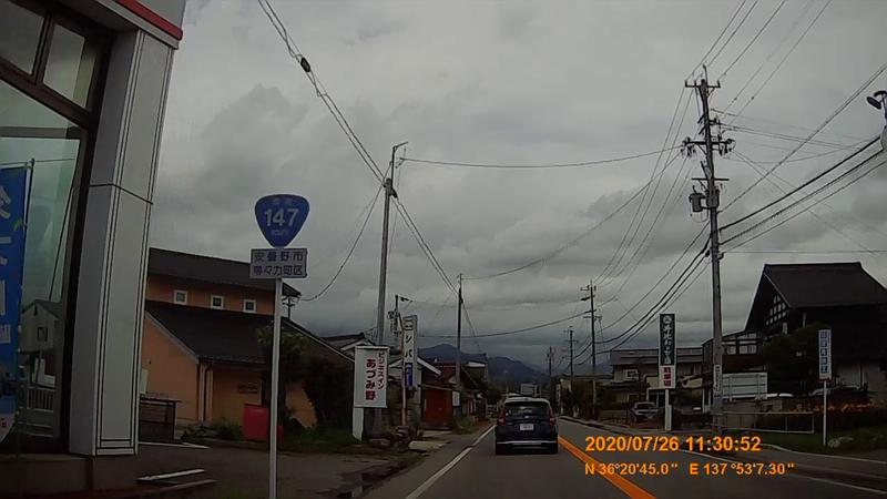 f:id:japan_route:20201010105653j:plain